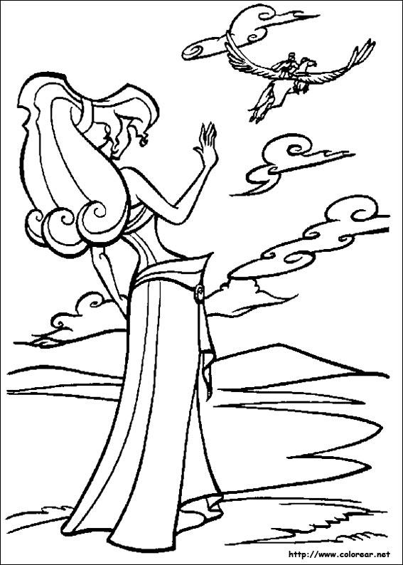 Dibujos de Hercules