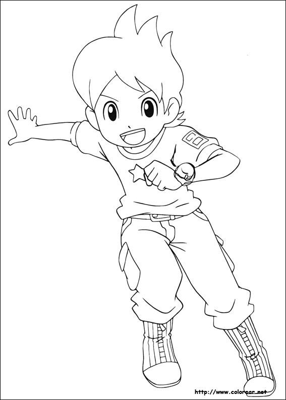 Dibujos para colorear de yo kai watch - Coloriage nathan ...